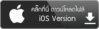 Sbo Slot iOS