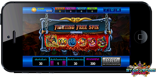 สล็อต monkey king 2 star vegas
