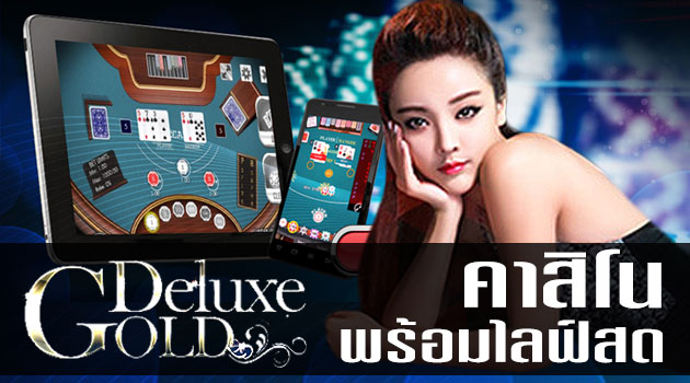 gold deluxe คาสิโน
